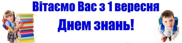 http://www.smartboard.com.ua/mail/na_den_znaniy3.jpg