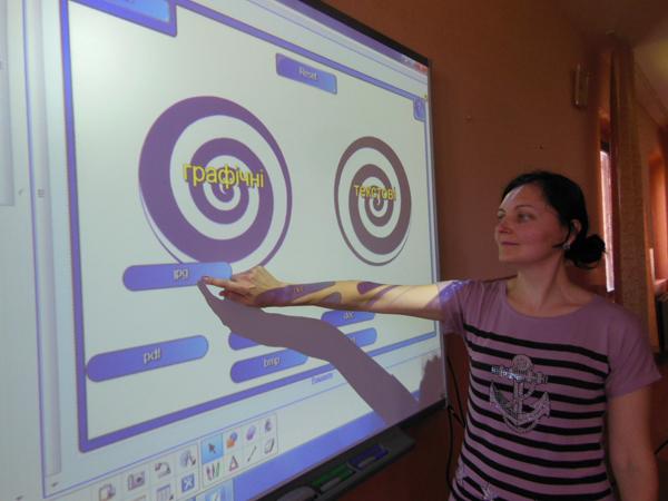 http://www.smartboard.com.ua/upload/medialibrary/aa3/aa35f2ab74e8d37bf9b0ad8205b2978e.jpg